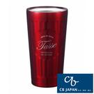 【CB JAPAN 日本】巴黎系列不鏽鋼雙層保溫保冷杯 375ml-櫻桃紅 咖啡杯│茶杯│水杯 CBTA10025