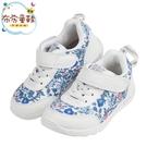 《布布童鞋》日本IFME季節花卉白色兒童機能運動鞋(15~21公分) [ P0R601M ]