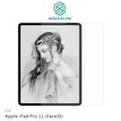 【愛瘋潮】NILLKIN Apple iPad Pro 11 (FaceID) AR 畫紙膜 螢幕保護貼 日本PT 材質