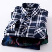 暖愛秋季男士襯衫長袖格子時尚休閒襯衫 韓版修身磨毛格子男襯衣 美芭