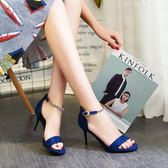 高跟涼鞋 夏季韓版性感高跟水鑽一字帶女圓頭細跟露趾女鞋《小師妹》sm2026