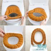 粘貼馬桶墊通用加厚馬桶圈秋春廁所坐便套馬桶貼馬桶坐墊