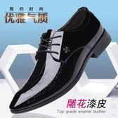 皮鞋男士英倫尖頭商務青年男鞋黑色男正裝繫帶潮鞋子 父親節禮物