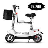電動車 小海豚迷妳電動車成人女性小型電瓶車代步車自行車折疊電動滑板車 igo 阿薩布魯