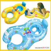 泳圈 寶寶海洋世界母子圈 遊泳圈 浮圈 救生圈