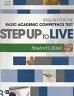 二手書R2YBb 2014年1月三版2刷《Step Up to Live 3 1