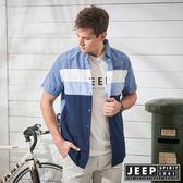 【JEEP】清新質感拼接短袖襯衫-藍
