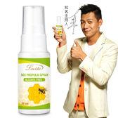 【Lovita 愛維他】蜂膠噴霧(18%生物類黃酮)