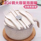 泡麵碗 304不銹鋼泡面碗方便面碗有帶蓋大號 家用學生日式拉面碗碗筷套裝