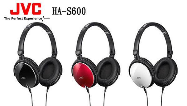 (福利品) JVC HA-S600 ,摺疊全罩式立體聲耳機,原價1590