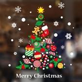 聖誕節貼花 聖誕節日裝飾品墻貼紙新年店鋪櫥窗玻璃門貼紙窗戶貼花聖誕樹雪花【快速出貨】