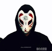 萬聖節面具暗部日本和風螢火狐貍面具全臉貓cos中國風古風PVC聖誕兒童男 快速出貨