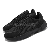 adidas 休閒鞋 Ozelia 黑 全黑 男女鞋 反光 小YEEZY 肯爺 老爹鞋 愛迪達 【ACS】 H04250