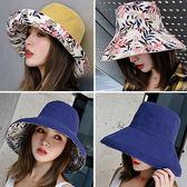 [免運] 《雙面帽》花朵款雙面雙色大帽沿遮陽帽 雙面可戴 防曬帽 漁夫帽