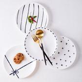 4個8英寸歐式創意牛排盤套裝家用陶瓷圓形碟盤裝菜西餐盤餐具盤子【無趣工社】