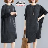 *MoDa.Q中大尺碼*【D9201】韓版特殊拼接袖造型洋裝長版上衣