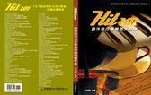 【小叮噹的店】952167 全新 鋼琴系列.Hit 101《西洋流行鋼琴百大首選》
