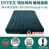 氣墊床 氣墊床單人家用充氣床墊雙人折疊床加厚戶外懶人便攜床加大T