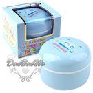 新幹線粉撲盒收納盒藍色大象008376通販屋