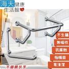 【海夫健康生活館】裕華 不鏽鋼系列 亮面 浴廁組 面盆扶手+L型扶手 60x60cm(T-111+T-050)
