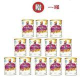 亞培親護優質成長奶粉 820gX12罐+贈1罐  8198元
