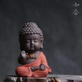 如合彩陶陶瓷紫砂小如來佛小沙彌佛像保佑坐像車載擺件茶寵茶玩 居享優品