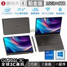 壹號本4鉑金版 i7-1160G7處理器 16GB+1TB 小筆電10.1吋 可翻轉觸控螢幕 指紋辨識