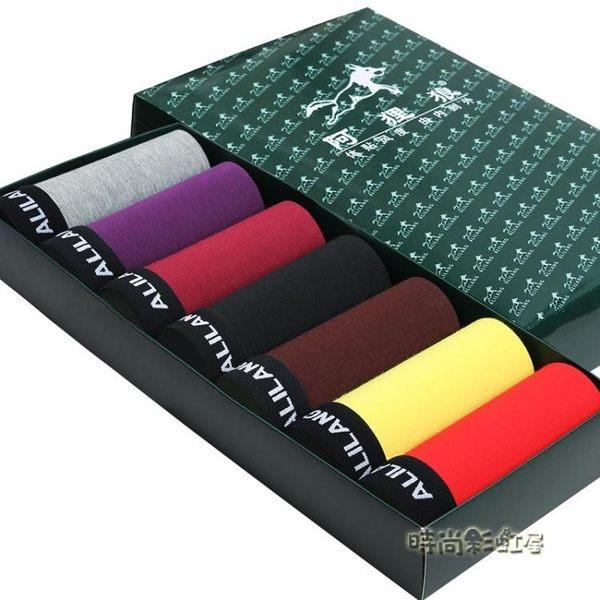 7條禮盒裝男士莫代爾u凸寬鬆透氣青年四角褲「時尚彩虹屋」