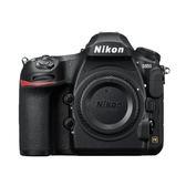 【24期0利率】Nikon D850 Body 單機身(國祥公司貨)加贈好禮