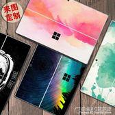 微軟newSurfacePro2/3/4背貼膜保護貼紙平板電腦創意炫彩貼訂製 概念3C旗艦店