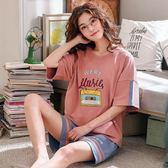 睡衣 睡衣女夏季薄款兩件套純棉短袖短褲女套裝夏天韓版清新學生家居服 瑪麗蘇精品鞋包
