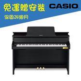 CASIO原廠直營門市 Grand Hybrid 類平台鋼琴GP-300黑色(含安裝/耳機)