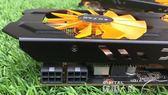 顯示卡索泰GTX760 2G顯卡 霹靂版HB HA另有技嘉GTX760 750ti 950 顯卡 數碼人生igo