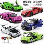 七夕情人節禮物合金小汽車模型蘭博基尼寶馬車模兒童玩具車聲光回力車轎車禮物