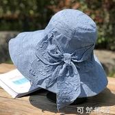 大檐褶皺布藝遮陽帽子女出游防曬蝴蝶結圓頂漁夫帽女夏季薄款百搭