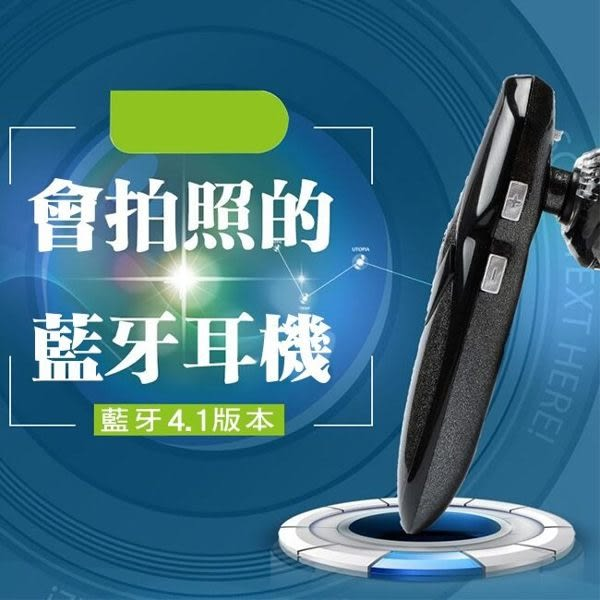 萊克米XM010 藍牙耳機4.1 迷妳運動立體聲雙耳 一鍵拍照無需App【預購】