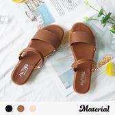 拖鞋 簡約雙帶涼拖鞋 MA女鞋 T52004
