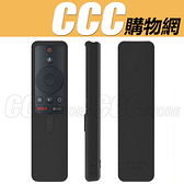 MI BOX S 小米遙控器 海外版 遙控器保護套 果凍套 SIKAI 加厚 防摔 矽膠套 小米電視遙控器套