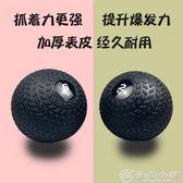 PVC重力球健身輪胎灌沙球 爆發力體能訓練重量球 非彈力球加厚 YXS優家小鋪