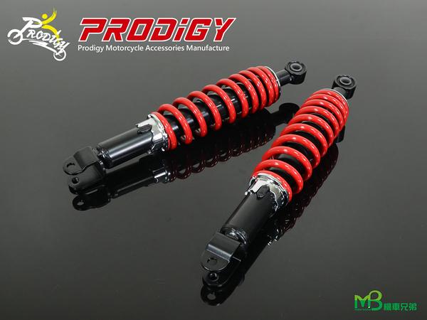 機車兄弟【機怪 五段式油壓避震器 – 雙槍320mm】(MAJESTY 125)