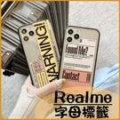 字母標籤|Realme 5 XT Realme C3 6i Realme6 簡約 保護套 掛繩孔 霧面背板 個性手機殼 防摔殼