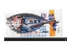 1C6B【魚大俠】FH254大規格竹筴魚一夜干(約300~350g/尾)
