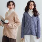 現貨-MIUSTAR 軟綿綿圓形織紋排釦混絨針織外套(共5色)【NH3368】