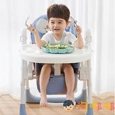兒童餐桌座椅吃飯多功能便攜式可折疊家用【淘嘟嘟】