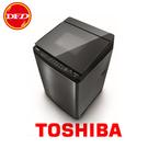 含基本安裝 TOSHIBA 東芝 AW-DG16WAG 洗衣機 16公斤 3D立體強力迴轉 流双飛輪超變頻 全新公司貨