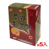 天仁菊花普洱茶包3g*200入【愛買】