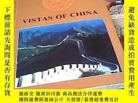 二手書博民逛書店VISTAS罕見OF CHINA(8開精裝)(中國的遠景)英文版