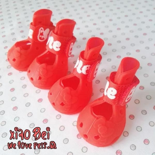 狗狗涼鞋 可愛超軟小貓QQ鞋涼鞋 寵物防滑耐磨鞋子 狗狗鞋子泰迪比熊茶杯狗 薇薇