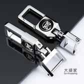 鑰匙扣 現代汽車遙控器鎖鑰匙扣男掛件定製大眾腰掛本田豐田別克簡約