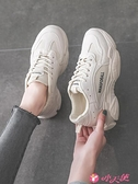 小白鞋 2021新款秋款女鞋運動鞋女百搭網紅透氣學生超火小白鞋老爹鞋 小天使